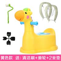 加大码儿童坐便器抽屉式婴儿座便器女宝宝马桶幼儿小孩男便盆尿盆