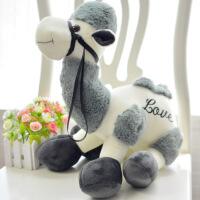 六一儿童节520可爱羊驼骆驼大公仔大号抱枕玩偶儿童毛绒玩具布娃娃女生生日礼物520礼物母亲节