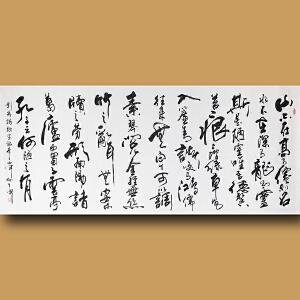 中国书画家协会会员、著名书画家孙金库先生作品――陋室铭76*180