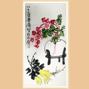 许麟庐(花卉)ZH289 附出版物