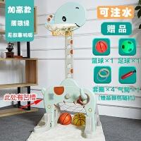 儿童篮球架子落地式宝宝室内家用可升降投篮框筐小男女孩球类玩具