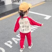 1-3-6岁女宝宝秋季时尚两件套2019秋季新款洋气套装女童童装