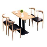 鑫华旦四人桌Z-HD351、餐桌、会客桌