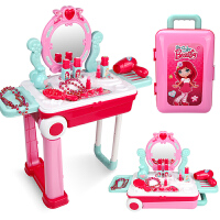 儿童化妆品玩具套装小女孩过家家仿真梳妆台公主化妆盒3-5岁