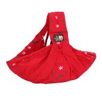 婴儿睡袋多功能背带儿背巾简易四季宝宝横抱式透气婴儿背带