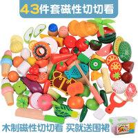 切水果玩具切切乐磁性蔬菜组合套装木质儿童女孩男过家家生日