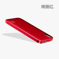 充电宝10000毫安苹果X小巧vivo华为oppo小米手机ipad通用便携迷你移动电源大容量
