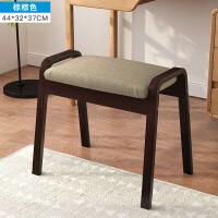 卧室实木椅子梳妆台凳子现代简约化妆凳子卧室梳妆椅北欧家用板凳 时尚坐凳 肤棉麻
