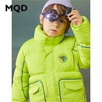 【1件2.5折券后价:164】MQD童装男童90绒立领保暖羽绒服2020新款冬装加厚羽绒外套韩版潮