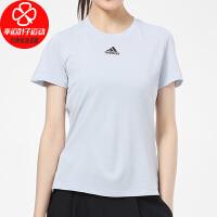Adidas/阿迪达斯女装新款运动服休闲半袖上衣舒适透气圆领短袖T恤H20747
