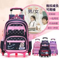 时尚小学生拉杆书包六轮爬楼梯2-5年级女孩减负可拆卸男童背包