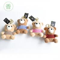 条纹小熊毛绒玩具钥匙扣背包挂件T恤熊毛绒公仔玩偶挂饰