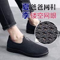 老北京布鞋男网鞋夏季透气老人鞋软底网面中老年人爸爸鞋40-50岁