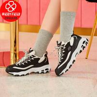 Skechers/斯凯奇女鞋新款低帮运动鞋厚底熊猫鞋复古拼接舒适透气轻便缓震休闲鞋66666078-BKGY