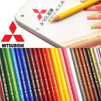 日本三菱彩色铅笔MITSUBISHI NO.880 绘画铅笔 24色