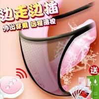 成人用品女用 女用无线遥控震动跳蛋自慰器隐形阴罩穿戴蝴蝶阴蒂刺激情趣性用品