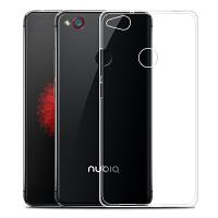 【包邮】MUNU 努比亚手机壳 努比亚 Z11 Z11mini Z11minis Z11max NX531J NX52