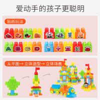 儿童积木超大颗粒拼装幼儿宝宝塑料大号1-2岁拼插益智力玩具