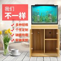 开心孕 隔断鱼缸柜子底柜定做水族箱底座超白缸地柜创意草缸鱼缸底柜元旦