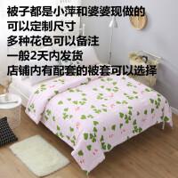 棉花被芯纯棉花新疆棉被棉絮床垫手工春秋全棉床冬季被子冬被儿童
