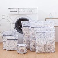 洗衣袋护洗袋 细网组合 套装家用洗内衣洗衣袋网文胸机洗网兜
