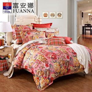[当当自营]富安娜家纺纯棉四件套1.5米1.8米床印花套件 艳露凝香 黄色 1.5m
