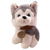 仿真狗狗系列泰迪金毛哈士奇公仔毛绒玩具娃娃机公仔孩子 20厘米左右