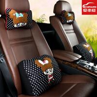 汽车头枕护颈枕腰靠垫腰垫靠枕套装