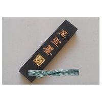 好吉森鹤/北京线上50元包邮//老胡开文徽墨 墨块墨条墨锭 好松烟墨  0.8两/块好墨/文房书画墨块-------------5块+搭送品L4503