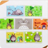 韩国创意文具 可爱卡通 证件公交银行卡套 *卡套