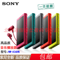 【支持礼品卡+包邮】Sony/索尼MP3 NW-A36HN 32G 无损音乐播放器 含入耳式耳机 音乐随身听/炭黑