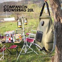 户外沐浴袋自驾游野营太阳能热水袋便携野外洗澡晒水包20L储水袋
