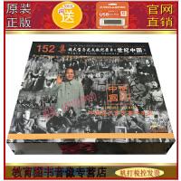 正版包发票 152集超大型历史文献纪录片 世纪中国(44VCD)中国重大历史事件本末视频光盘影碟片