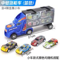 合金车模 货柜车 儿童玩具拖车货柜车组合套装收纳盒带金属合金小汽车模型 男女孩玩具 蓝色货车+4量合金车