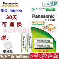 【送电池盒+包邮】松下 5号2节充电电池 HHR-3MRC/2B 高性能2粒镍氢电池 鼠标 钟表 照相机 闪光灯 收音