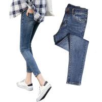 牛仔裤女春秋新款韩版显瘦高腰紧身小脚九分裤子长裤秋装