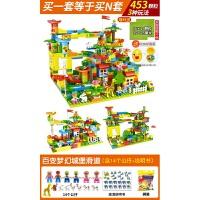 儿童滑道积木桌拼装玩具-2周岁3-6男孩子4女孩5宝宝8力 【袋装】453颗粒 梦幻城堡主题积木(送双面底板4