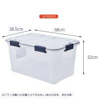 【优选】透明防潮密封箱整理箱储物箱子大号塑料衣物防霉收纳箱家用宿舍 透明密封箱