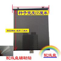玻璃遮光纸 遮挡手动移动简房窗户膜玻璃遮阳帘吸盘式家用遮光防晒窗帘隔热阳A
