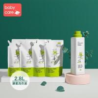 【预售至4月1日发货】babycare婴儿洗衣液新生专用酵素去污洗衣液官方正品2.8L