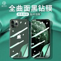 第一卫iPhone11ProMax钢化膜11苹果X手机iPhoneX全屏XS覆盖XR全包xmax防摔iPhonexr蓝光
