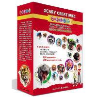 可怕的动物套装(30本,英国Salariya图书公司两大支柱图书之一,畅销10年,单本销量过百万、全球22个版本,让孩子体验神奇的X光透视效果)