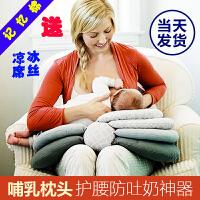 多功能哺乳枕头儿宝宝授乳枕护腰防吐奶床垫
