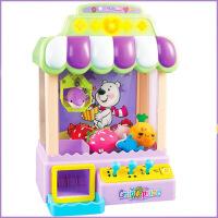 文盛迷你抓娃娃机 夹公仔抓糖果家用手柄游戏机 儿童女孩玩具