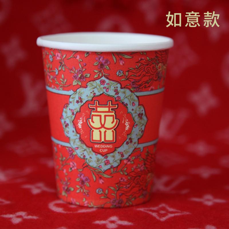喜字纸杯一次性喜杯子加厚婚礼一次性纸杯红色喜字婚庆婚宴敬茶杯