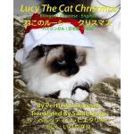 【预订】Lucy the Cat Christmas Bilingual Japanese - English