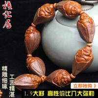 橄榄核雕刻 纯手工 橄榄胡八大弥勒苏工南工名家精品手串手链男士