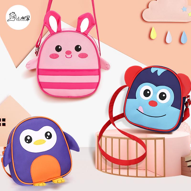 男女童时尚百搭韩版斜挎包可爱小女孩包包儿童包包公主斜挎包
