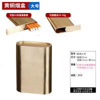 不锈钢大容量烟盒香於散装烟丝盒保湿罐密封罐烟草防潮防水储存罐