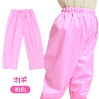 男女儿童雨裤防水长裤婴幼儿学生宝宝分体雨裤可搭配上雨衣雨鞋